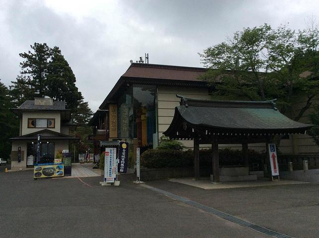 """""""上午去上野公园,中午去新宿,转新干线仙台_仙台城遗址""""的评论图片"""