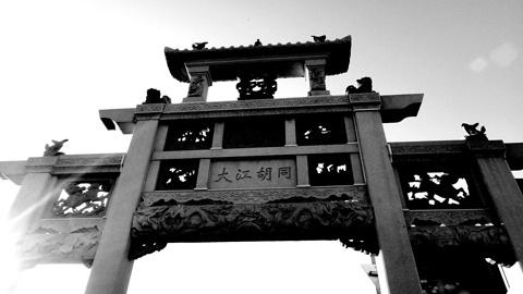 大江胡同旅游景点攻略图
