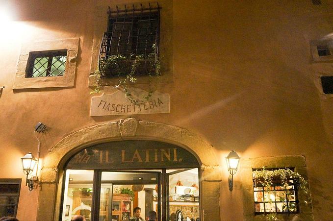 Restaurante Il Latini图片