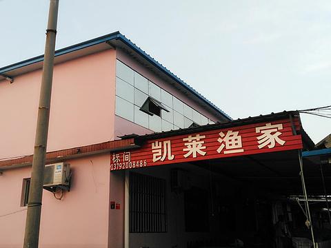 任家台村旅游景点图片