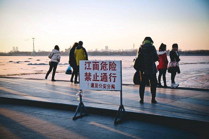 松花江图片