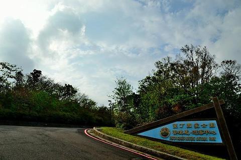 垦丁国家公园游客中心旅游景点攻略图