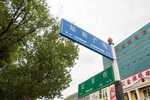 红军街旅游景点攻略图