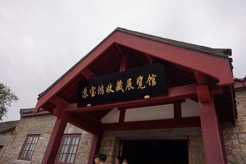 苏宝鸿收藏展览馆旅游景点攻略图
