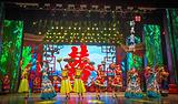 《多彩贵州风》大型民族歌舞