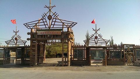 罗布人村寨旅游景点攻略图