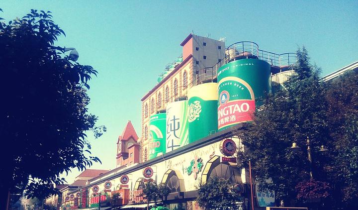 """""""青岛啤酒的品牌历史悠久,在国际上的影响力比较大,老公就独爱青岛啤酒的口感,特别是原浆。政府真是用心啊_青岛啤酒街""""的评论图片"""