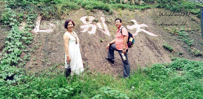 龟山公园图片