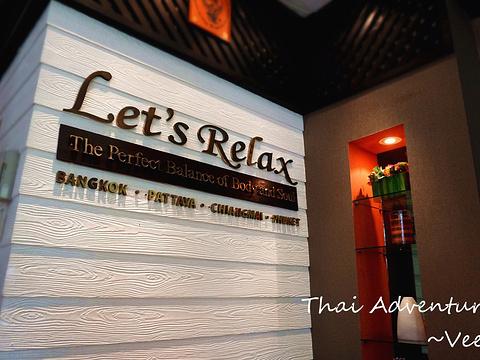 Let's Relax水疗馆(普吉岛芭东第二街店)旅游景点图片