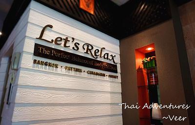 Let's Relax水疗馆(普吉岛芭东第二街店)