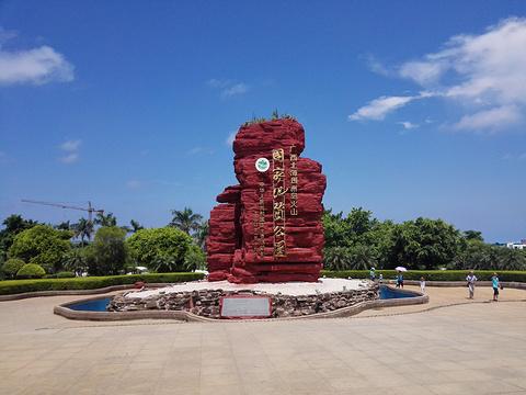 涠洲岛主标志广场的图片