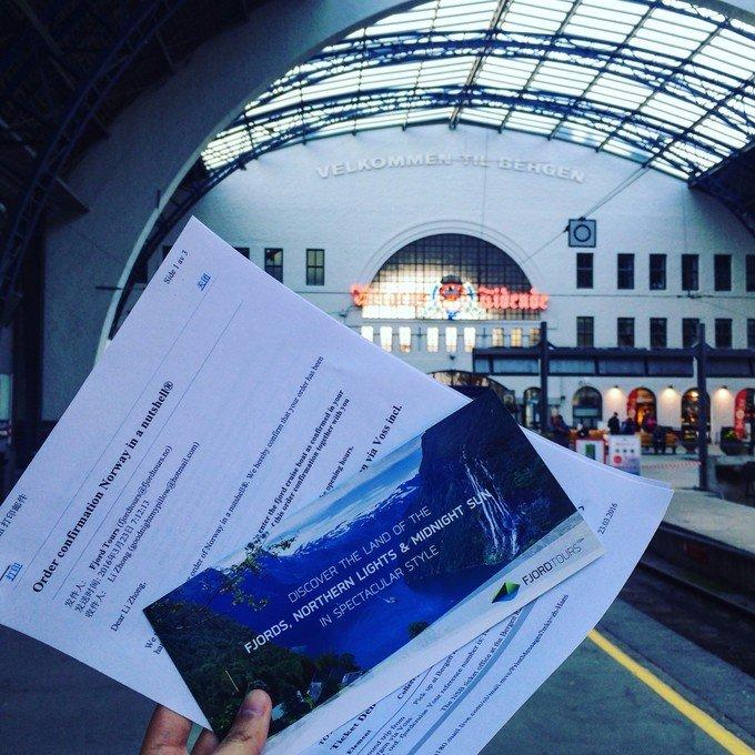 卑尔根火车站图片