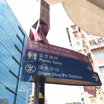 鸭寮街旅游景点攻略图