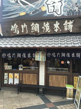 三宫神社旅游景点攻略图