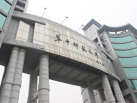 华中师范大学旅游景点图片