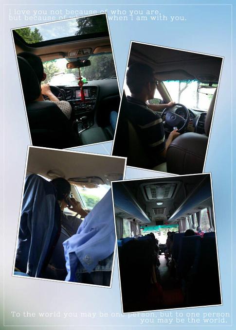 搭车之旅正式开始图片