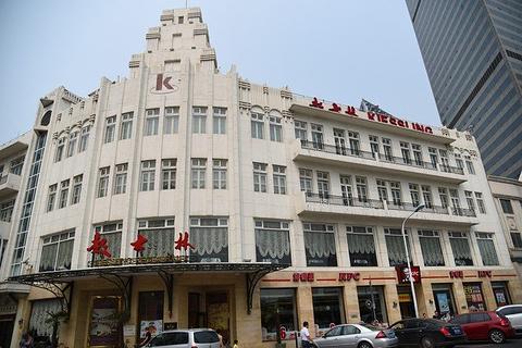 起士林西餐厅(武清店)旅游景点攻略图
