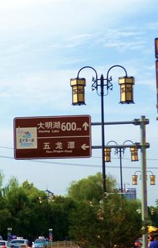 五龙潭旅游景点攻略图