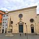 神庙遗址圣母堂