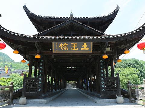 王村芙蓉镇旅游景点图片