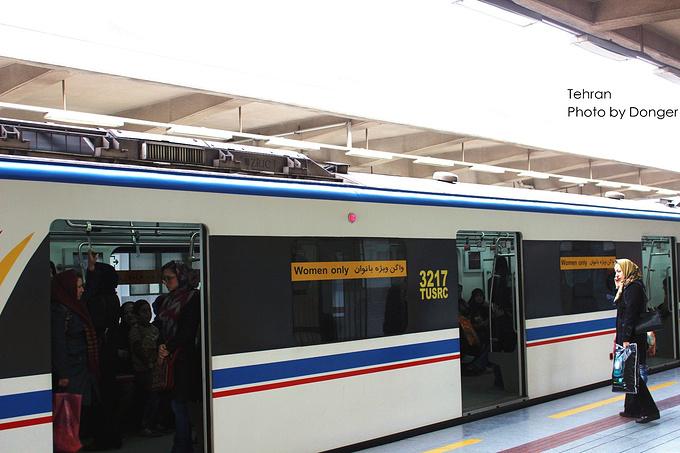 Khomeini地铁站图片