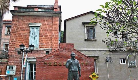 荷兰领事馆