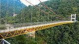 庐山悬索桥