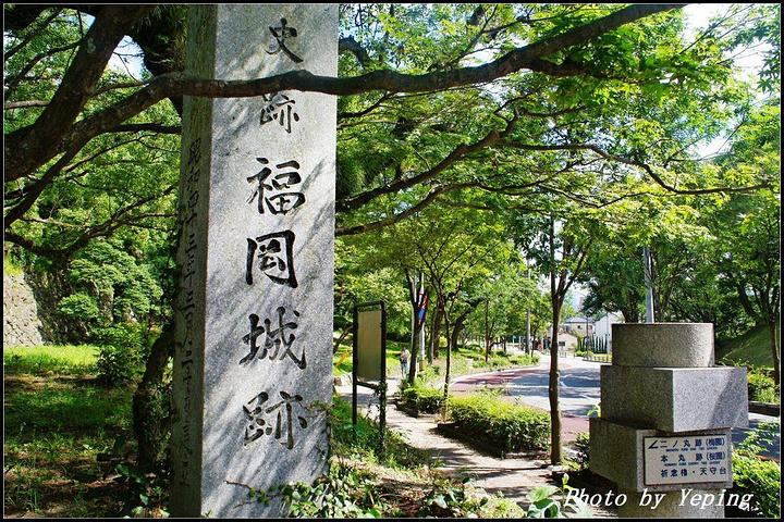 """""""福冈也是古时日本与中国往来最主要的港口_福冈城遗址""""的评论图片"""
