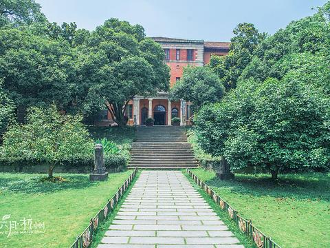浙江大学之江校区旅游景点图片