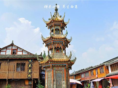西来古镇旅游景点图片