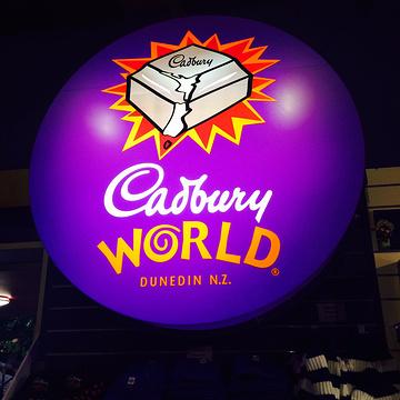 吉百利巧克力工厂旅游景点攻略图