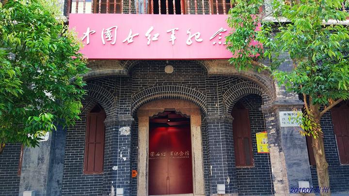 """""""是全中国唯一的一座专门纪念女红军的纪念馆,以文字、图片介绍为主,近现代历史书上有名的女红军基本..._土城古镇""""的评论图片"""
