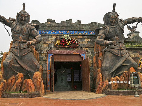 芜湖方特东方神画旅游景点图片