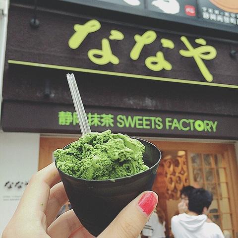 """""""回去路上吃了ななや,好吃哭啊有木有!感觉还可以level up一下_nanaya抹茶冰淇淋店""""的评论图片"""