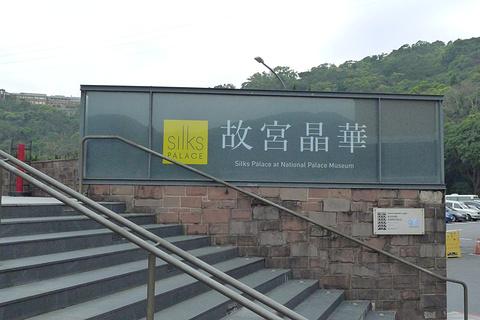 故宫晶华旅游景点攻略图