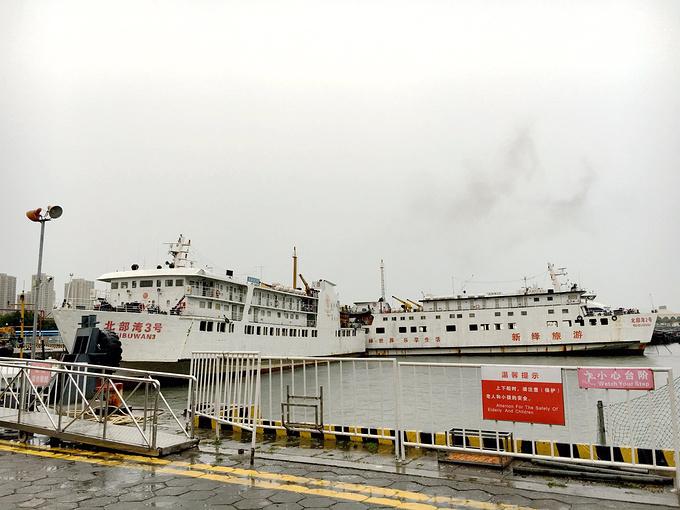 北海国际客运港图片