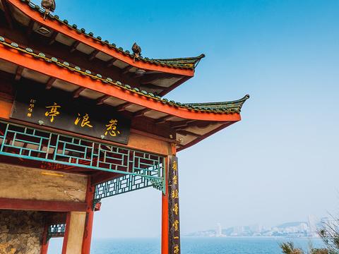烟台山景区旅游景点图片