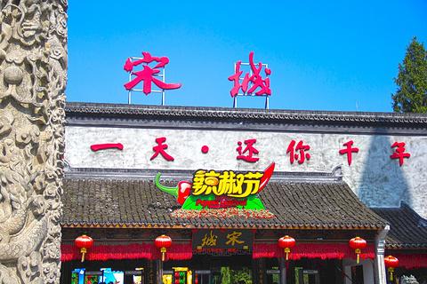 杭州宋城景区旅游景点攻略图