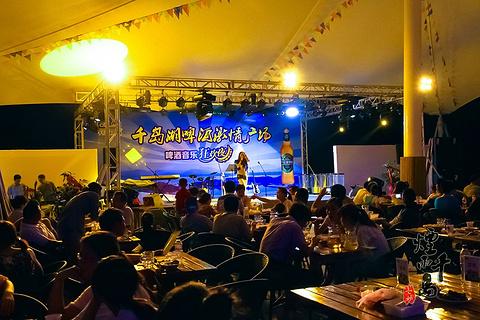 千岛湖啤酒文化长廊