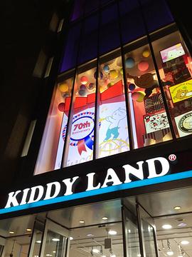 Kiddy Land Harajuku Branch旅游景点攻略图