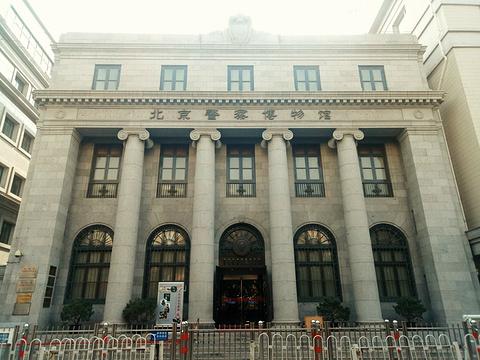东交民巷旅游景点图片