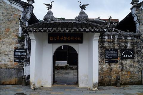 板寨红七军会师旧址旅游景点攻略图