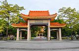 孙中山纪念堂