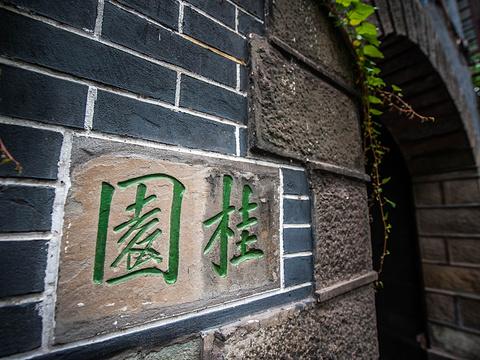 桂园旅游景点图片