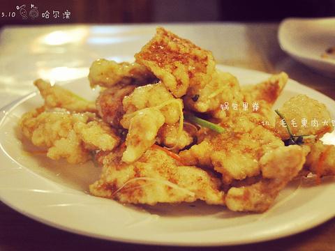 毛毛熏肉(中央大街店)旅游景点图片