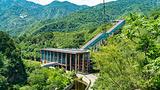 云蒙山森林公园