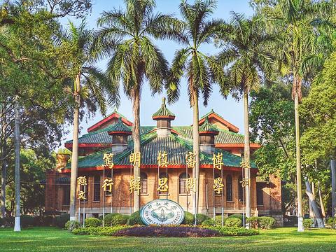 中山大学旅游景点图片