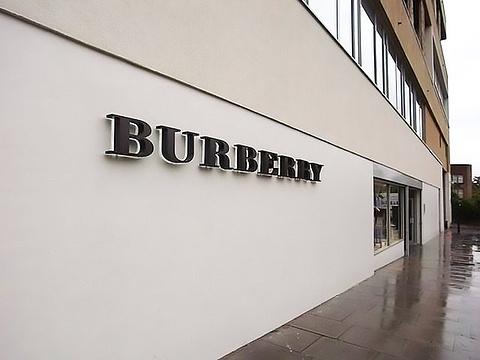 BURBERRY(伦敦工厂店)旅游景点攻略图