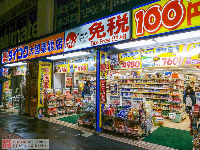 大国药妆店图片