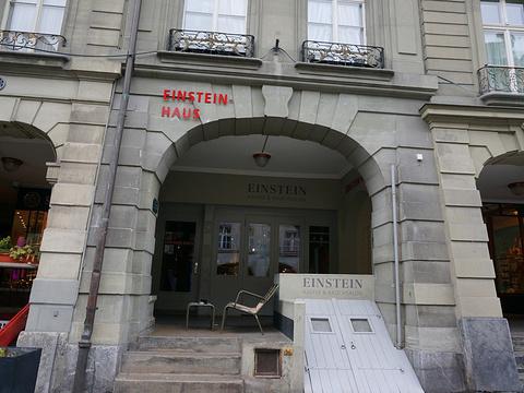 爱因斯坦故居旅游景点图片